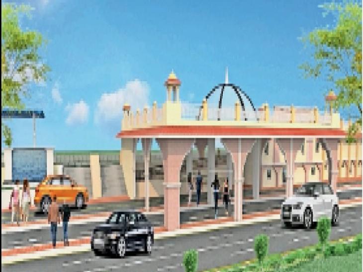 सोगरिया रेलवे स्टेशन का लुक ऐसा होगा। - Dainik Bhaskar