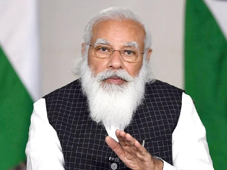 15 अगस्त के भाषण के लिए पीएम मोदी ने लोगों से मांगे सुझाव, कहा- लाल किले से गूंजेंगे आपके विचार देश,National - Dainik Bhaskar