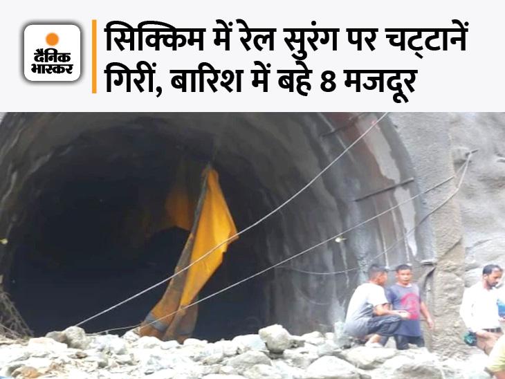 हिमाचल, बंगाल और सिक्किम में लैंडस्लाइड, जम्मू-कश्मीर और उत्तराखंड में बादल फटा, महाराष्ट्र की बारिश 150 से ज्यादा लोगों को लील गई|देश,National - Dainik Bhaskar