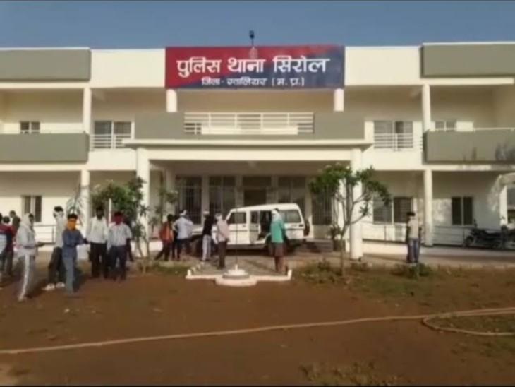 मकान मालिक ने पकड़ा किराएदार का हाथ, बोला- चांद पर ले जाऊंगा, विरोध करने पर मोहल्ले में बांट दिया मोबाइल नंबर|ग्वालियर,Gwalior - Dainik Bhaskar