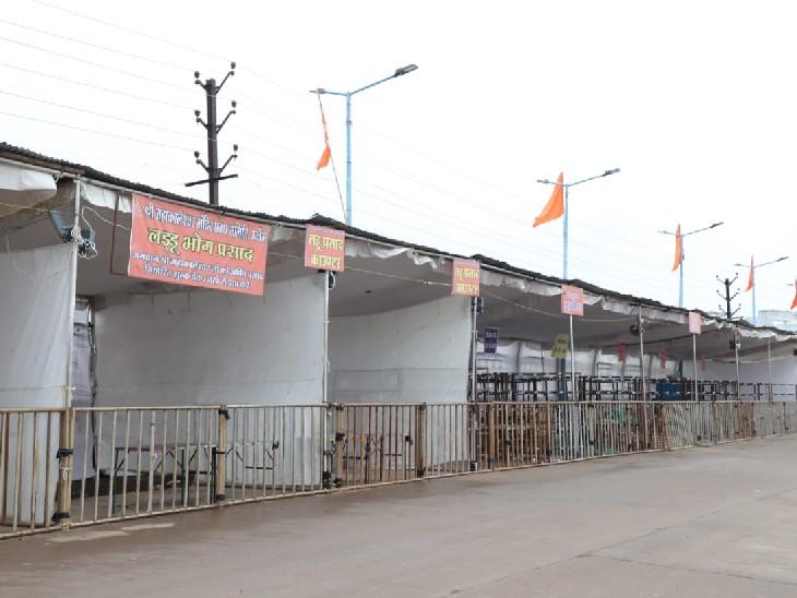 उज्जैन महाकाल मंदिर में बदलेगी दर्शन की व्यवस्था - Dainik Bhaskar