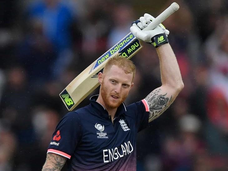 इंग्लैंड और भारत के बीच 4 अगस्त से टेस्ट सीरीज खेली जानी है। इससे पहले स्टोक्स का फैसला इंग्लैंड के लिए बड़ा झटका है। - Dainik Bhaskar
