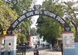 जिन बसों का एक साल में पांच बार चालान कटा होगा, उनका परमिट होगा रद्द; बाराबंकी हादसे के बाद परिवहन विभाग ने उठाया बड़ा कदम|लखनऊ,Lucknow - Dainik Bhaskar