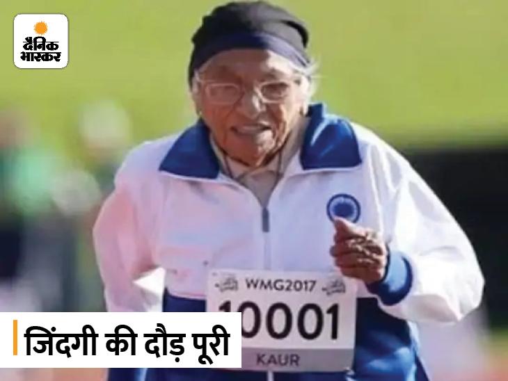 35 मेडल जीत चुकी मान कौर को गाल ब्लेडर का कैंसर था; पीएम मोदी ने पिछले महिला दिवस पर लिया था आशीर्वाद|चंडीगढ़,Chandigarh - Dainik Bhaskar