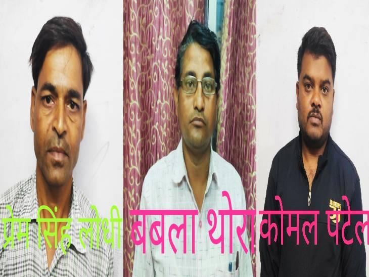 फर्जी पत्रकारों ने बनाया था गैंग, हिंदू संगठन, क्राइम ब्रांच बनकर करते थे वसूली, ग्वारीघाट प्रकरण में लूट और IT एक्ट की धारा भी बढ़ी|जबलपुर,Jabalpur - Dainik Bhaskar
