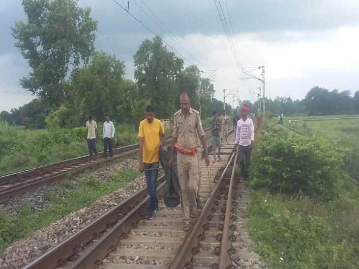 रेलवे ट्रैक पर मिली जख्मी हालत में बॉडी, सिर पर गंभीर चोटों के निशान; पुलिस ने पोस्टमार्टम के लिए भेजा|सुलतानपुर,Sultanpur - Dainik Bhaskar