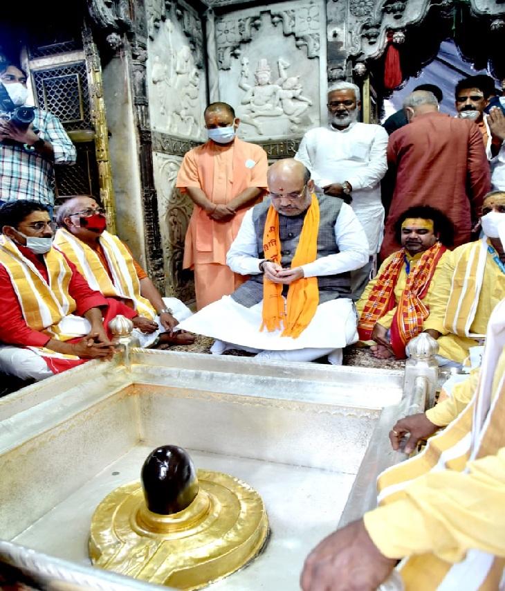 21 माह बाद वाराणसी आए अमित शाह, बाबा विश्वनाथ के दरबार में किए दर्शन-पूजन; देश के लोगों के कल्याण की कामना की वाराणसी,Varanasi - Dainik Bhaskar