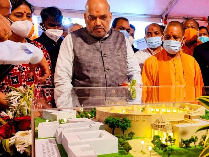 विंध्यधाम कॉरिडोर के मॉडल को देखते गृहमंत्री अमित शाह और मुख्यमंत्री योगी आदित्यनाथ।