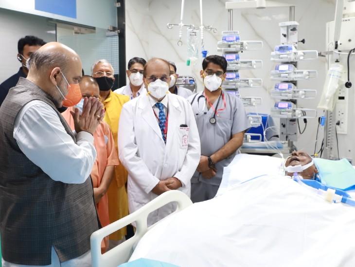40 दिन से अस्पताल में एडमिट हैं पूर्व CM, लंग्स और किडनी में इंफेक्शन के चलते हालत नाजुक|लखनऊ,Lucknow - Dainik Bhaskar