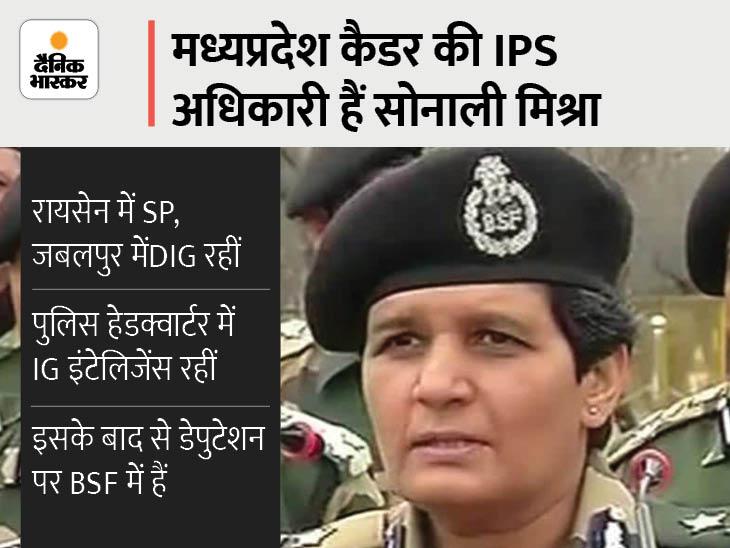 पहली बार महिला अधिकारी के हाथों में अटारी बॉर्डर की सुरक्षा; MP की बेटी कश्मीर घाटी में भी दे चुकी हैं सेवाएं|पंजाब,Punjab - Dainik Bhaskar