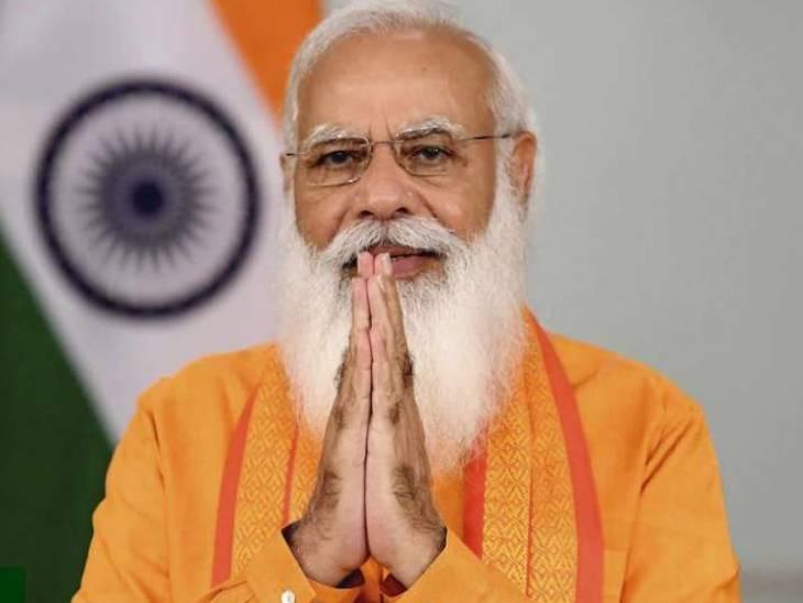9 मेडिकल कॉलेजों का लोकार्पण करेंगे मोदी; CM योगी ने बताया कि आखिर क्यों 5 अगस्त को ही ये कार्यक्रम कराया जा रहा|लखनऊ,Lucknow - Dainik Bhaskar