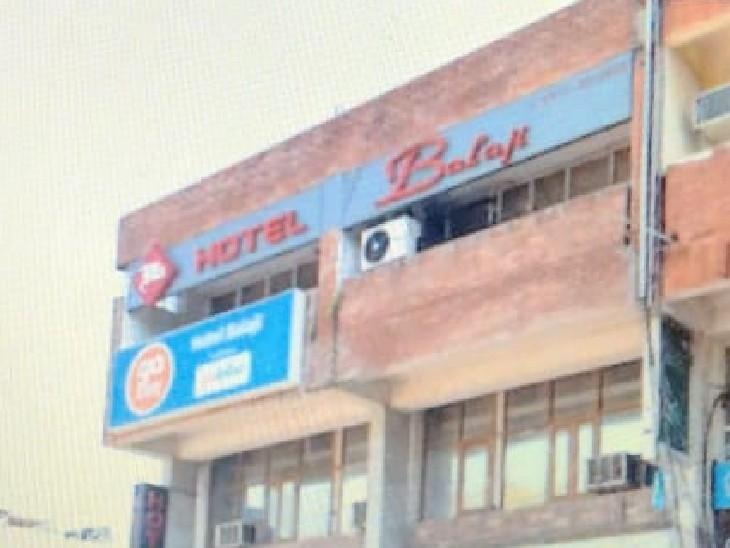 आरोपी की गिरफ्तारी के लिए दो राज्यों में 8 जगहों पर पुलिस ने की छापेमारी, नौकरी दिलाने का झांसा देकर किया था रेप|चंडीगढ़,Chandigarh - Dainik Bhaskar