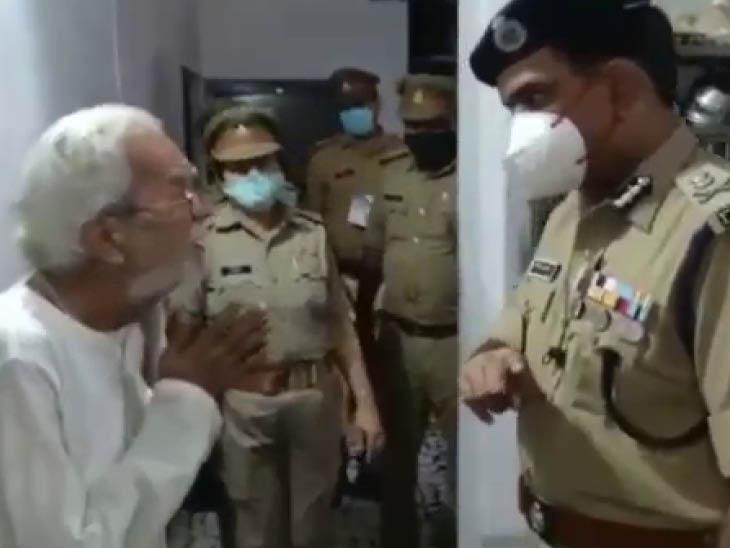 पुलिस कमिश्नर को हाथ जोड़कर धन्यवाद देते पीड़ित बुजुर्ग।