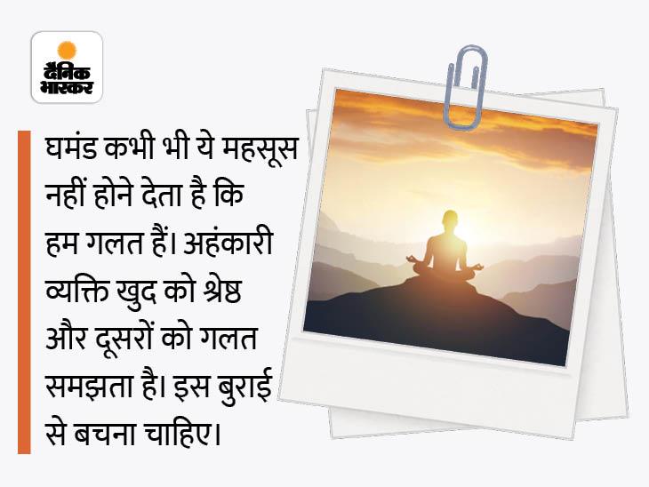 संकट आने पर व्यक्ति अकेला हो जाता है और संकट में ही अकेला व्यक्ति हालात से लड़ना सीख जाता है|धर्म,Dharm - Dainik Bhaskar