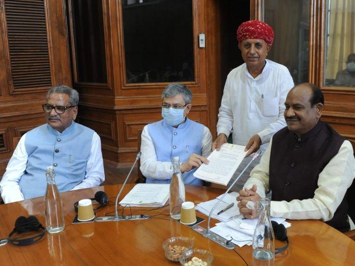 रेल मंत्री से मिले सांसद। - Dainik Bhaskar