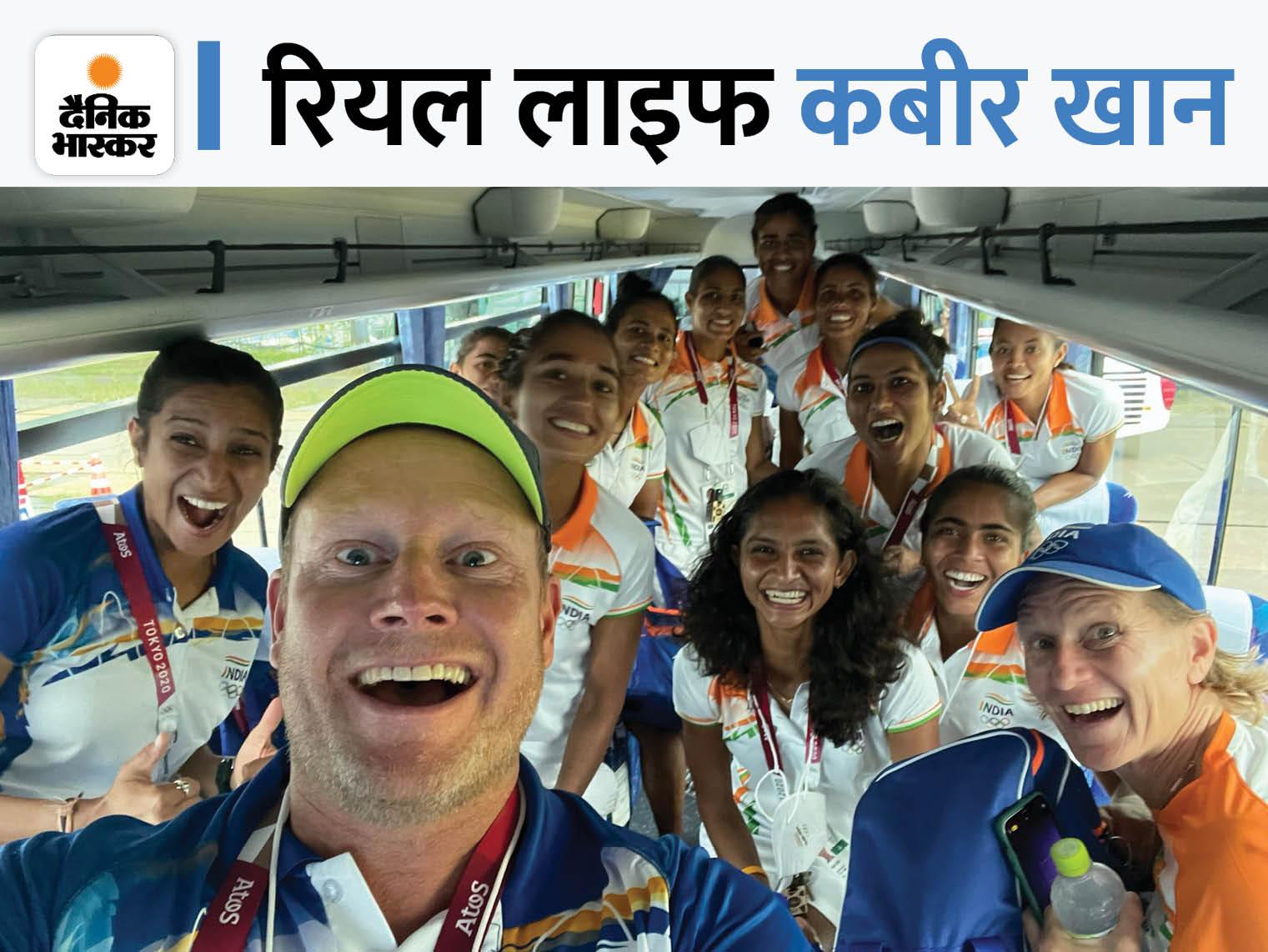 कोच मारिज्ने ने मैच के पहले कहा- यह मत सोचो ऑस्ट्रेलिया कितनी मजबूत है, ये सोचो कि तुम क्या कर सकती हो|टोक्यो ओलिंपिक,Tokyo Olympics - Dainik Bhaskar
