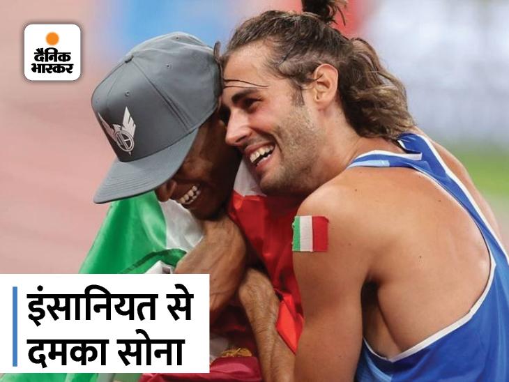 बराबरी पर आए विरोधी खिलाड़ी को चोट लगी तो एथलीट ने अकेले मेडल लेने से इनकार किया, दोनों को मिला गोल्ड|टोक्यो ओलिंपिक,Tokyo Olympics - Dainik Bhaskar