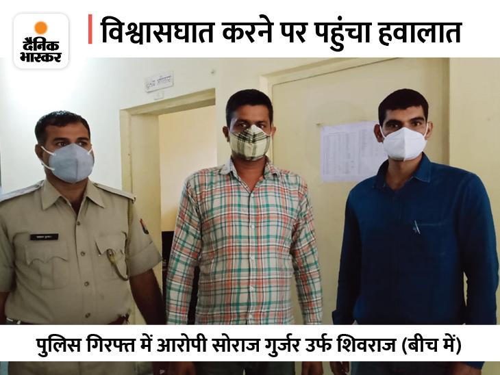 दस साल घर का काम कर जमाया विश्वास, फिर हड़पी सम्पति, खुलासा नहीं हो, इसलिए की वारदात; मुख्य आरोपी गिरफ्तार|अजमेर,Ajmer - Dainik Bhaskar