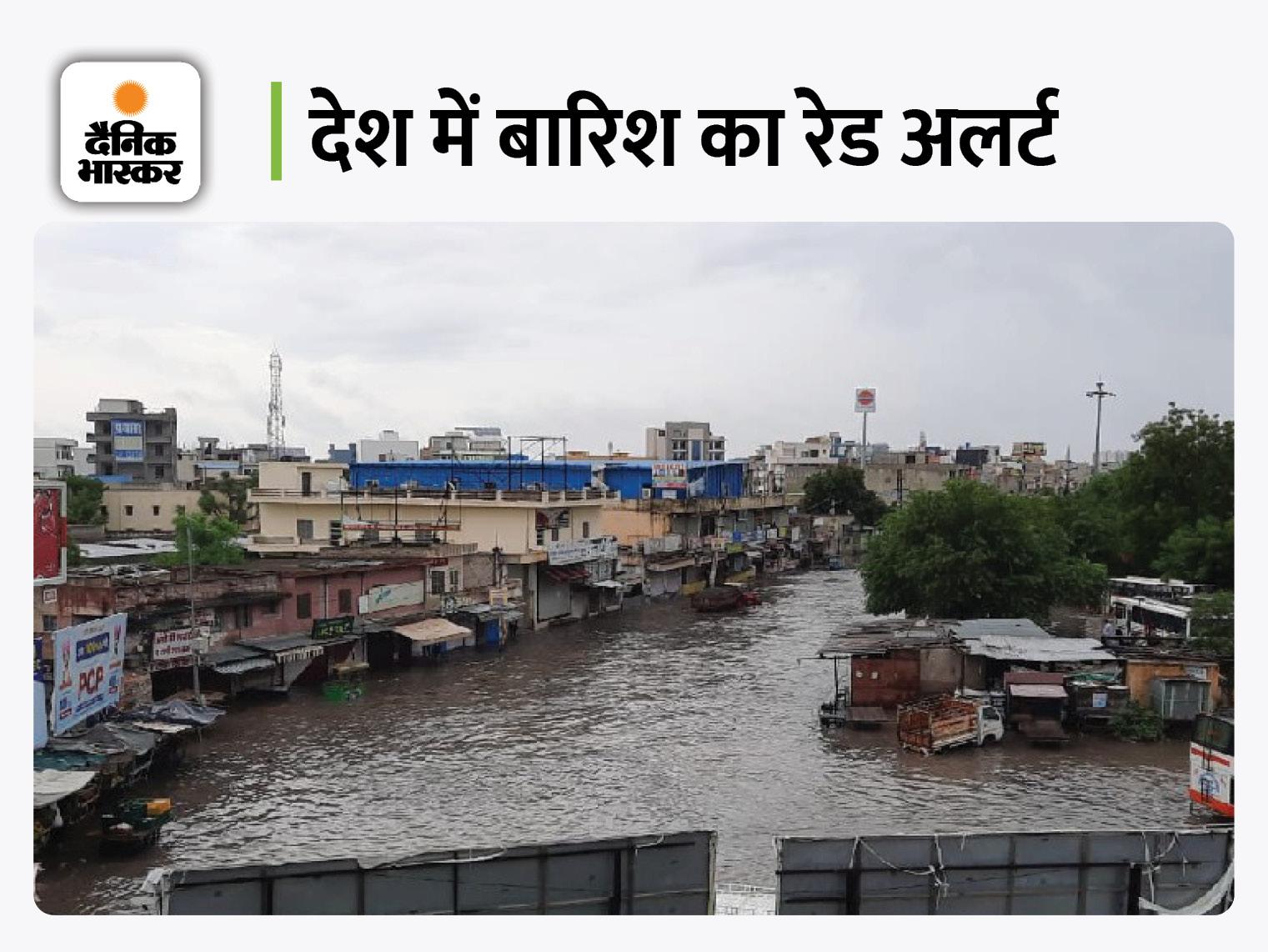 राजस्थान के सीकर जिले में भारी बारिश से लोगों का बुरा हाल है। पानी घरों के अंदर तक घुस आया है।
