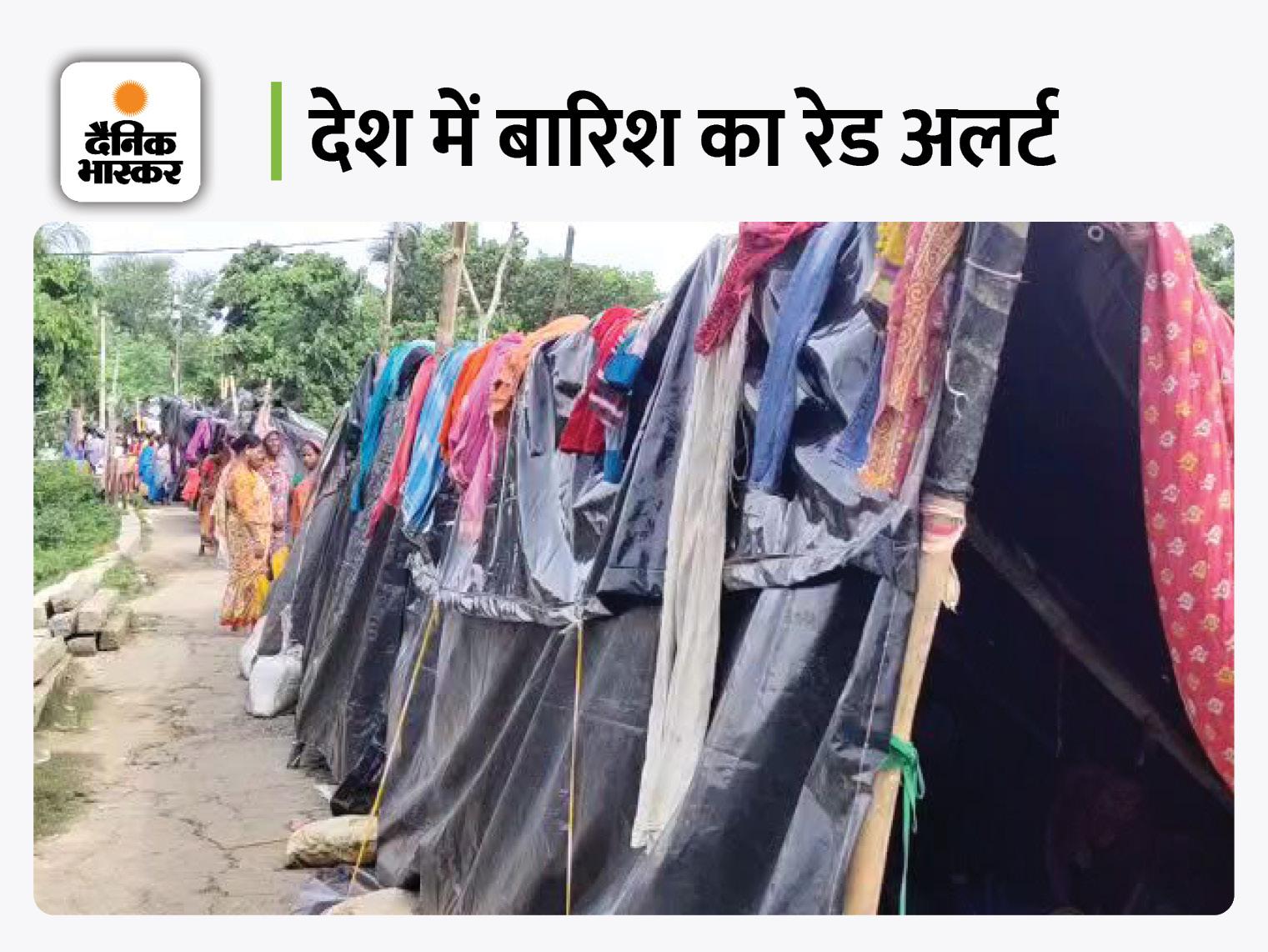 बंगाल में बाढ़ ने कई लोगों को बेघर कर दिया है। लोग सड़क के किनारे गुजारा कर रहे हैं।