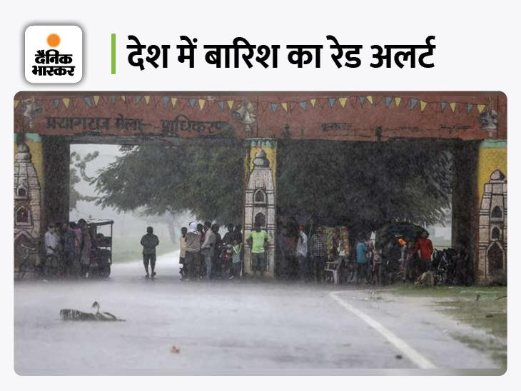 UP के प्रयागराज में भारी बारिश के चलते यातायात पर काफी असर पड़ा है। साथ ही कई इलाकों में बाढ़ जैसे हालात बन गए हैं।
