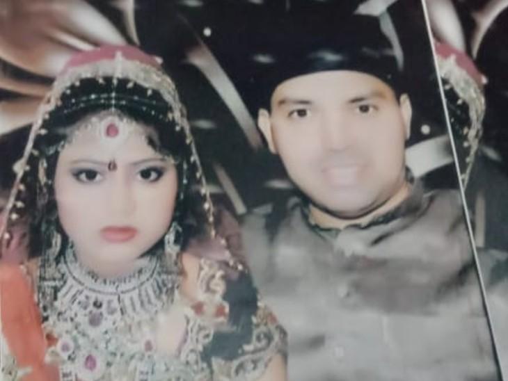 बशीर के खिलाफ शिकायत करने वाली नगमा की बशीर के साथ शादी की फोटो।