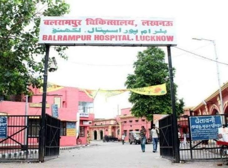 सोमवार से लखनऊ के बलरामपुर अस्पताल में ओपीडी सेवाओं की शुरुआत हुई।  - दैनिक भास्कर