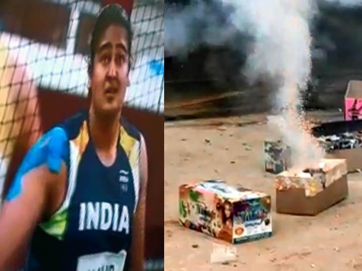 ओलिंपिक के फाइनल में आखिरी दांव पर हल्का सा नर्वस हुई कमलप्रीत कौर और दूसरी तरफ उनके घर पर छोड़े जा रहे पटाखे। - Dainik Bhaskar