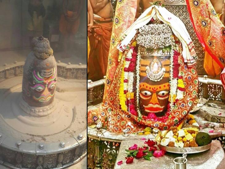 महाकालेश्वर ज्योतिर्लिंग पर भस्म चढ़ाने की परंपरा, भस्म को माना जाता है सृष्टि का सार, इसलिए शिवजी को प्रिय है भस्म|धर्म,Dharm - Dainik Bhaskar