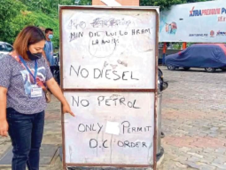 असम की नाकेबंदी से मिजाेरम में पेट्राेल-डीजल की किल्लत बढ़ी, दोपहिया को 3 और चारपहिया वाहनाें को 5 लीटर पेट्रोल या डीजल ही मिल रहा|दिल्ली + एनसीआर,Delhi + NCR - Dainik Bhaskar