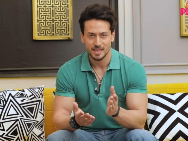 टाइगर श्रॉफ ने करियर के शुरुआत में ट्रोल किए जाने पर शो में की बात, बोले- लोग कहते थे, ये हीरो है या हीरोइन? बॉलीवुड,Bollywood - Dainik Bhaskar