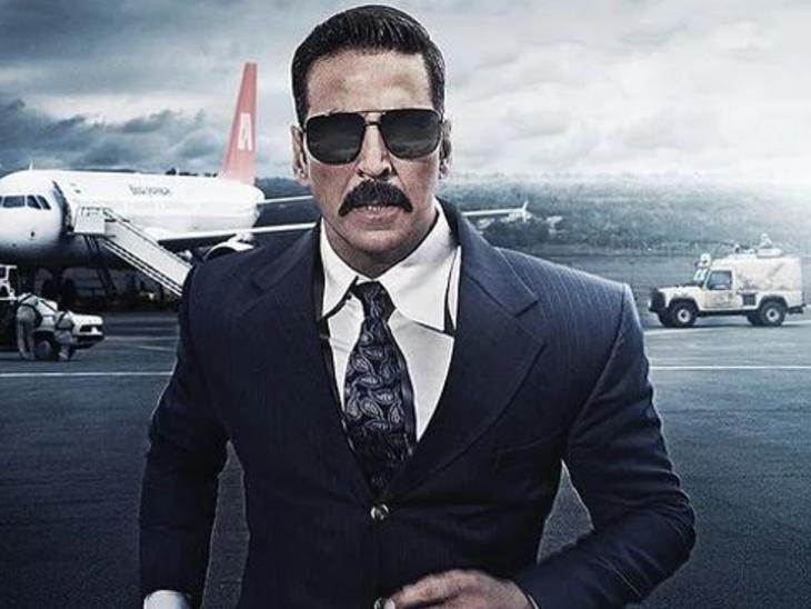 बॉलीवुड ब्रीफ: अक्षय कुमार की 'बेल बॉटम' का ट्रेलर आज होगा रिलीज, डायरेक्टर अली अब्बास की एक्शन थ्रिलर फिल्म में नजर आएंगे शाहिद कपूर