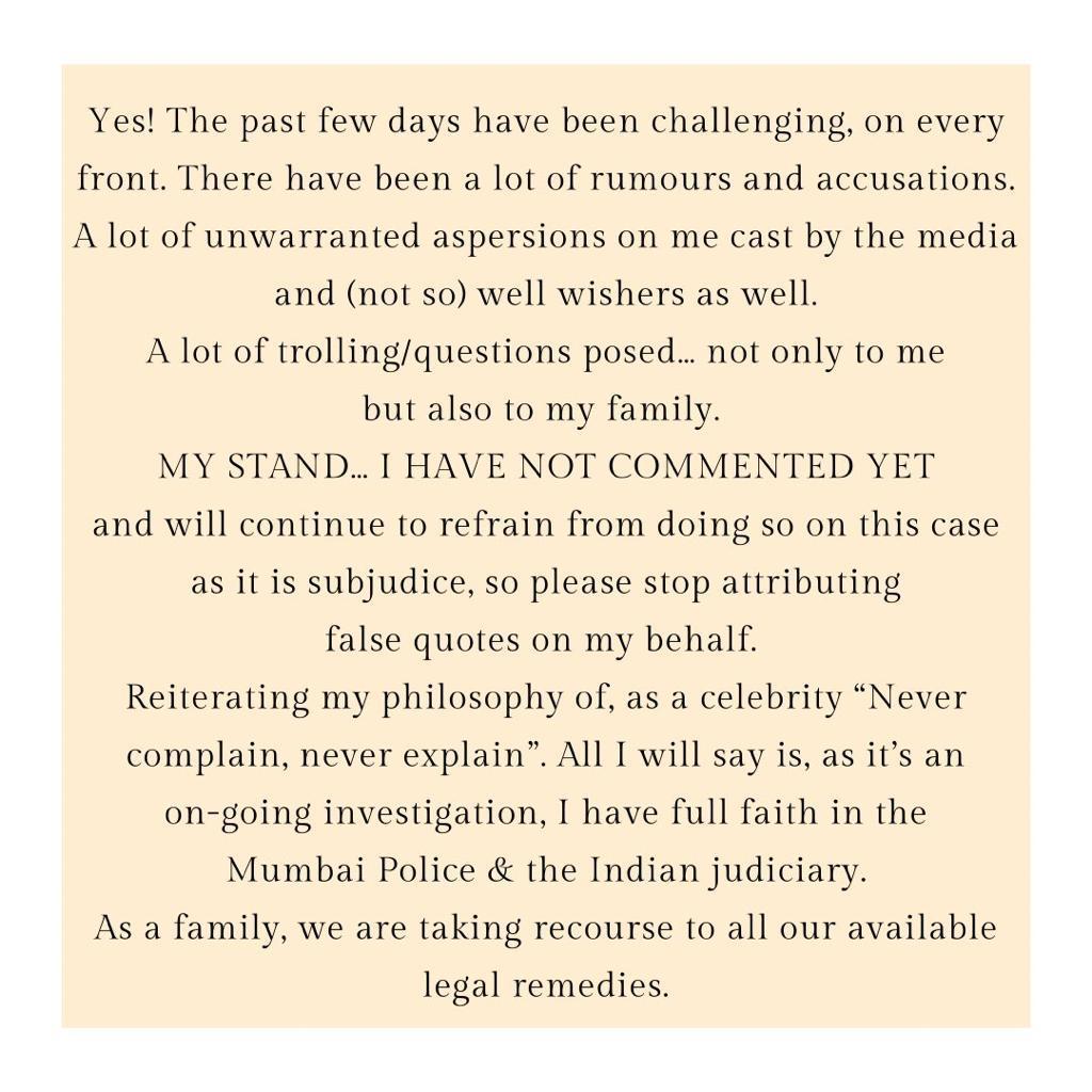 शिल्पा शेट्टी ने अपनी सोशल मीडिया पोस्ट में आरोपों और ट्रोलिंग पर अपना पक्ष रखा।