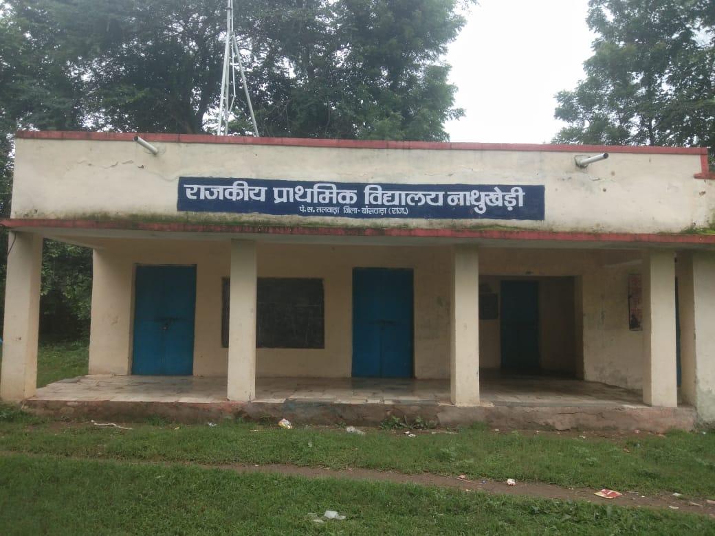 स्कूल को 1984 में दान की गई थी 6 बीघा जमीन, कुल जमीन में ढाई बीघा पर अतिक्रमण, नाथूखेड़ी के ही एक व्यक्ति ने फर्जी दस्तावेज बनाकर बेची जमीन|बांसवाड़ा,Banswara - Dainik Bhaskar