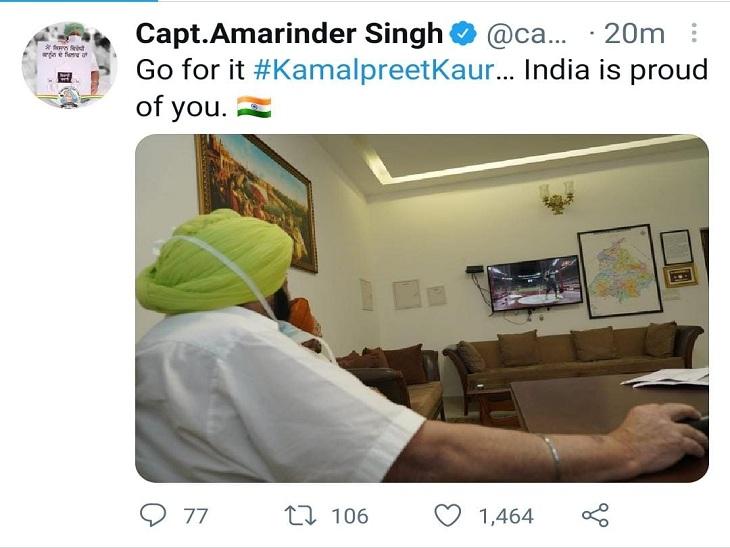 कमलप्रीत कौर का मुकाबला लाइव देखते मुख्यमंत्री कैप्टन अमरिंदर सिंह।