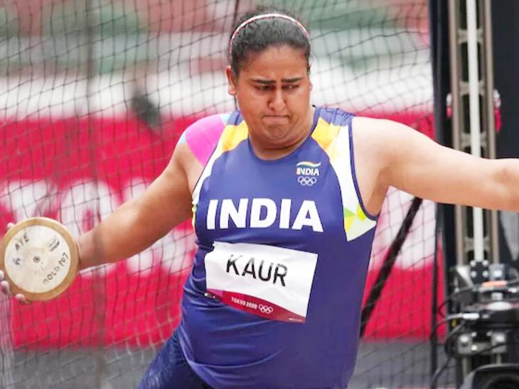 डिस्कस थ्रो में मेडल से चूकीं कमलप्रीत, फाइनल में छठे स्थान पर रहीं; पिछले प्रदर्शन को भी नहीं दोहरा सकीं|टोक्यो ओलिंपिक,Tokyo Olympics - Dainik Bhaskar