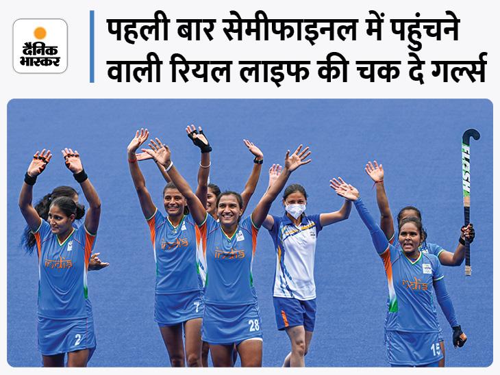 टीम की कप्तान रानी रामपाल तांगा चलाने वाले की बेटी, गुरजीत के पिता ने मोटरसाइकिल बेच कर दिलाई थी हॉकी किट|टोक्यो ओलिंपिक,Tokyo Olympics - Dainik Bhaskar