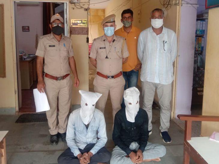 पीछा कर रही पुलिस जीप को मारी थी टक्कर; जयपुर से किराए पर लेकर परबतसर के लिए रवाना हुए थे, बाद में पकडे़ गए|अजमेर,Ajmer - Dainik Bhaskar
