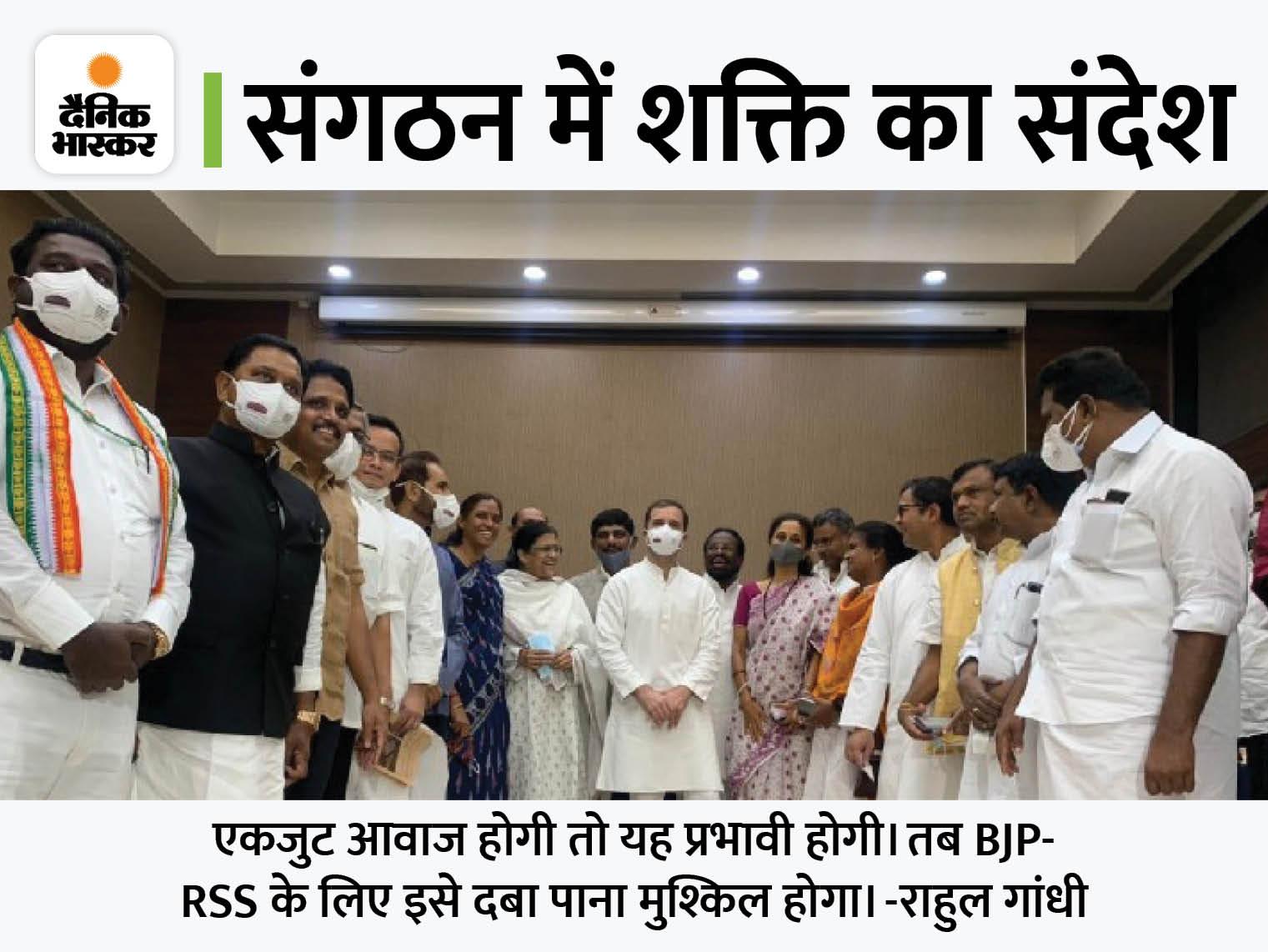 कॉन्स्टिट्यूशन क्लब में 14 विपक्षी दलों से मिले, मीटिंग के बाद साइकिल से संसद पहुंचे कांग्रेस नेता देश,National - Dainik Bhaskar