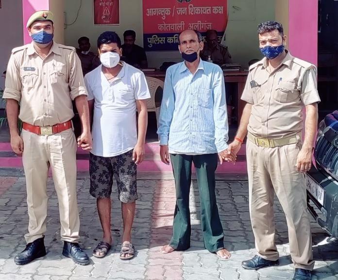नौकरी दिलाने के नाम पर बैंक खातों की डिटेल जुटाती थी लखनऊ में बैठी युवतियां, साथी पार करते थे रकम|लखनऊ,Lucknow - Dainik Bhaskar