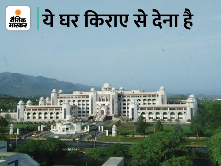 आर्थिक तंगी से जूझ रहा पाक PM आवास किराए पर देगा, गेस्ट रूम से लेकर लॉन तक रेंट पर मिलेगा|देश,National - Dainik Bhaskar