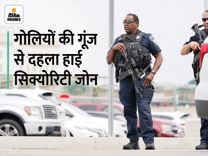 पेंटागन के पास रेड जोन में मेट्रो स्टेशन के पास अंधाधुंध गोलियां चलीं, 1 शख्स घायल देश,National - Dainik Bhaskar