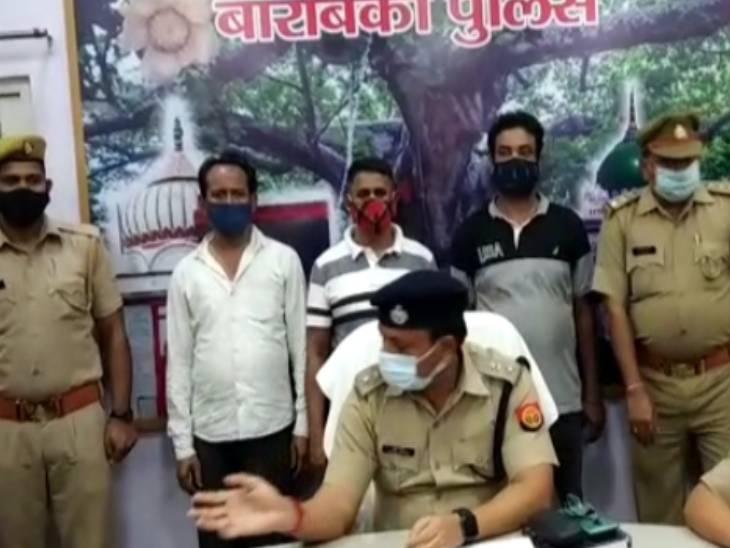 25-25 हजार रुपए का था इनाम, 5 आरोपियों के लिए दी जा रही थी दबिश, 2 की तलाश जारी|लखनऊ,Lucknow - Dainik Bhaskar