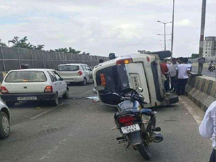बीजेपी विधायक की कार अनियंत्रित होकर पलटी, बेटा समेत तीन लोग मामूली रूप से जख्मी|प्रयागराज,Prayagraj - Dainik Bhaskar
