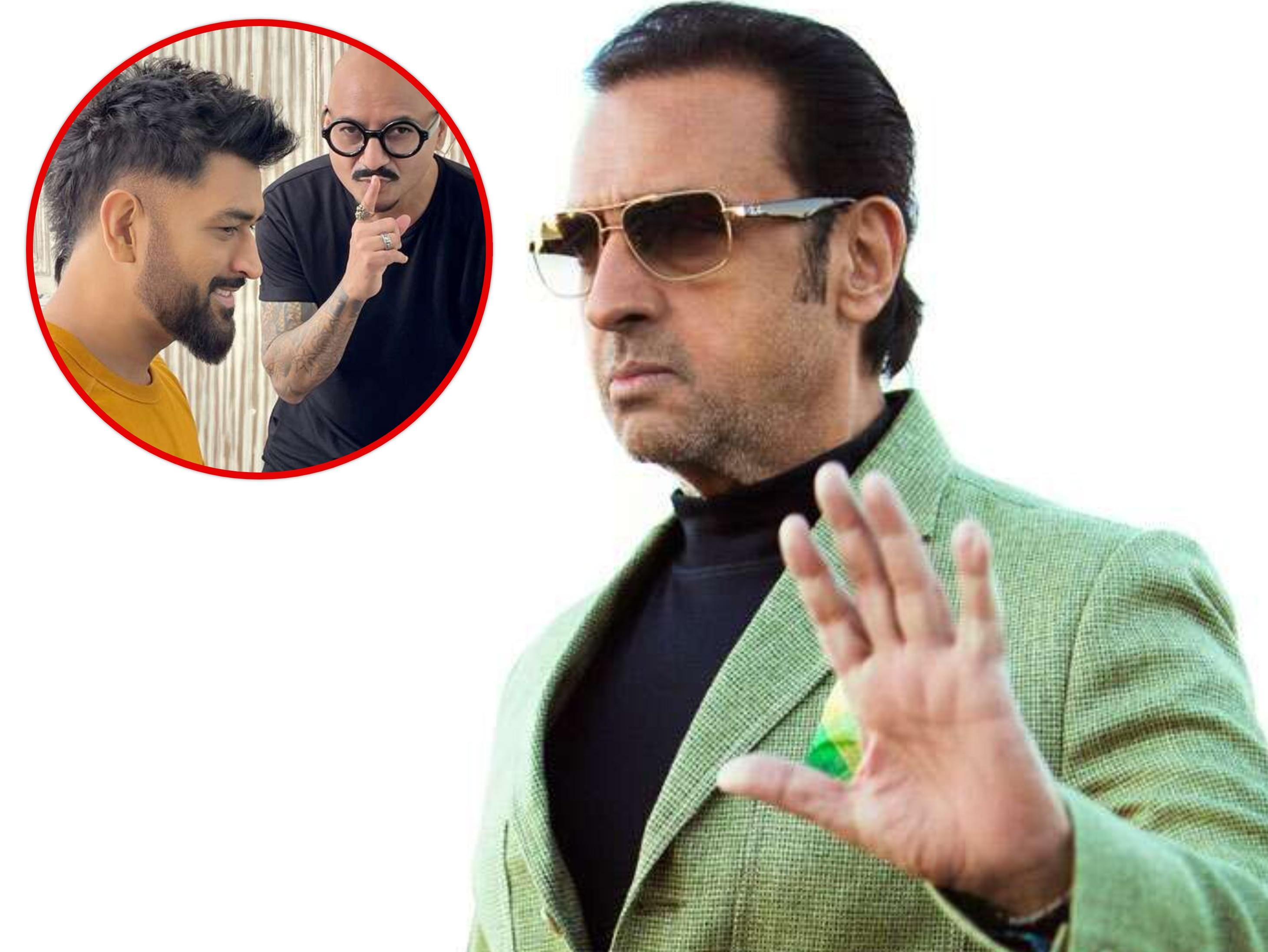 धोनी की वजह से इनसिक्योर हैं गुलशन ग्रोवर, बोले- माही भाई डॉन के रोल मत लेना वो मेरे धंधे पे लात होगा बॉलीवुड,Bollywood - Dainik Bhaskar