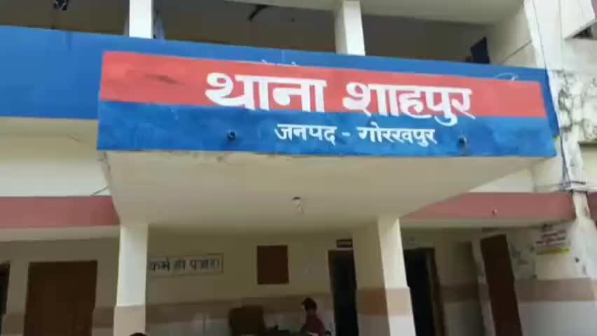 भू-माफियाओं से मिलकर मकान कब्जा करा रही थी पुलिस, SSP ने कराई जांच, मामला सही पाए जाने पर किया सस्पेंड|गोरखपुर,Gorakhpur - Dainik Bhaskar