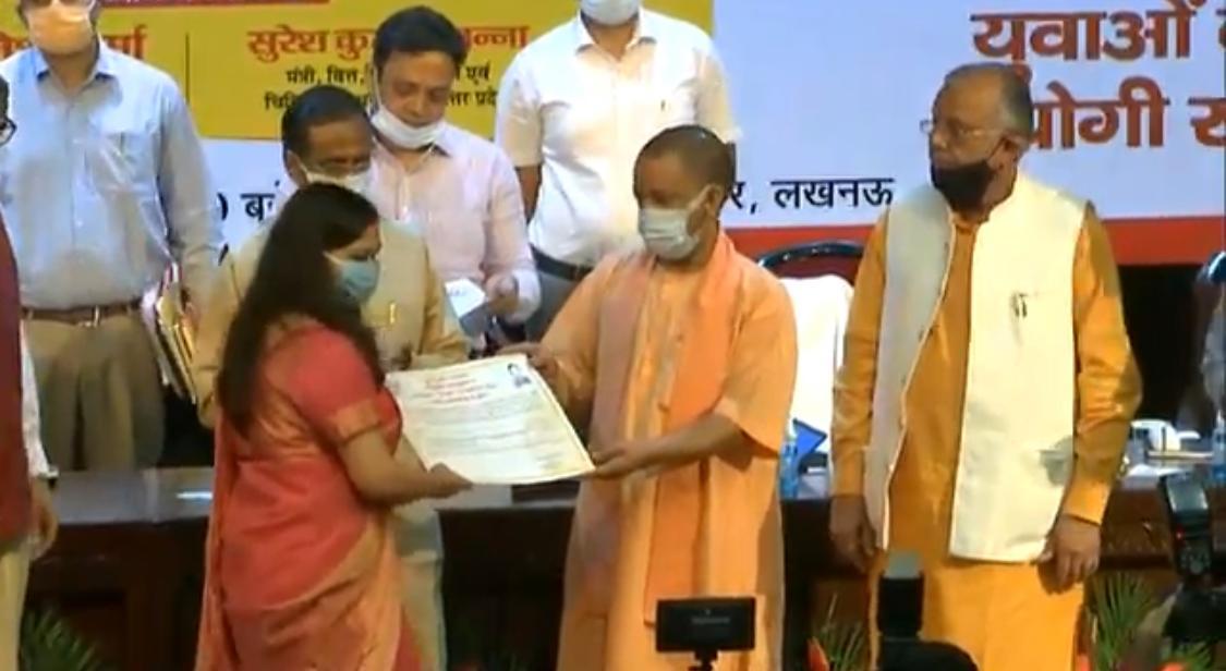 सीएम योगी ने दिया 50 नव चयनित उप-जिलाधिकारियों को नियुक्ति-पत्र, कहा शुचिता और पारदर्शी तरीके से हो रही है भर्तियां|लखनऊ,Lucknow - Dainik Bhaskar