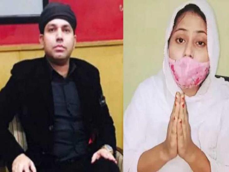 बोलीं- बशीर FIR वापस न लेने पर जान से मारने की धमकी दे रहा, 18 साल में 6 निकाह किए; पार्टी की तरह पत्नी भी बदलता है|आगरा,Agra - Dainik Bhaskar
