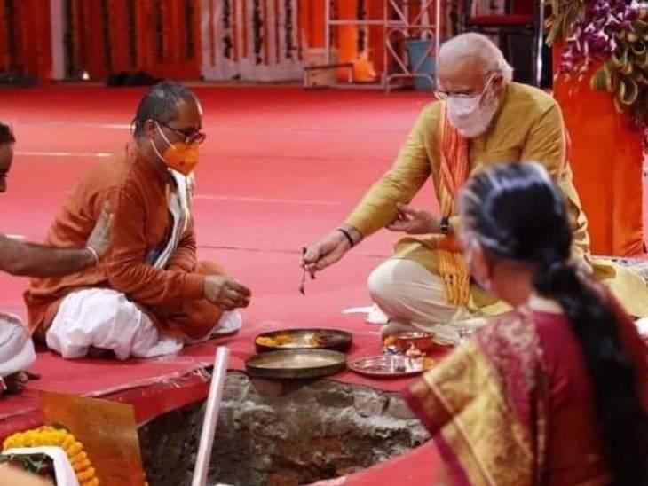 5 अगस्त 2020 को प्रधानमंत्री ने अयोध्या में शिला पूजन किया था।