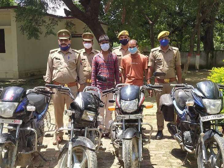औने-पौने दामों में बेचता था बाइक, 12 हजार का है इनाम; निशानदेही पर एक अन्य साथी गिरफ्तार, चार बाइक बरामद|अमेठी,Amethi - Dainik Bhaskar